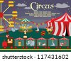cute circus card design. vector illustration - stock vector