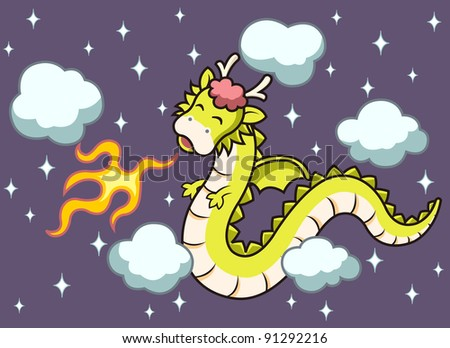 cute  dragon - stock vector