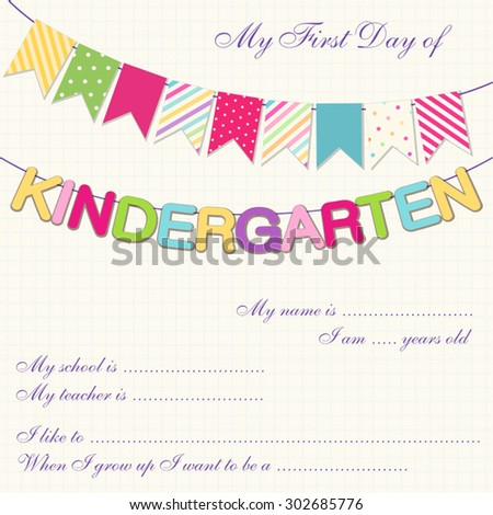 Cute First Day of Kindergarten interview card with bright festive buntings - stock vector