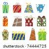 cute gift box vector - stock vector