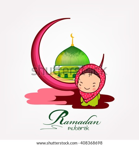Cute Girl Standing Wallpaper Design With Moon And Mosque For Islamic Festival Ramadan Kareem