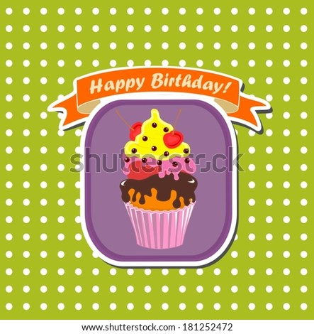 cute happy birthday card with cupcake. Vector illustration. - stock vector