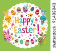 cute Happy Easter card - stock vector