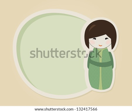 Cute japanese kokeshi doll in green kimono with a speech bubble or greeting card template - stock vector