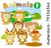 cute kids in Animal costume - stock vector