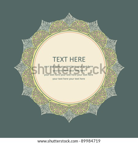 cute lace frame. vector illustration - stock vector