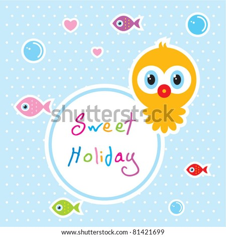 Cute Octopus Logo Cute Little Octopus Sweet