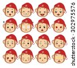 Cute monkey emotions. Emoji set. 16 emotions in the flat icon set. Monkey in winter hat, chinese new year edition. - stock photo