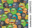 Cute monsters seamless texture. Vector pattern. - stock vector