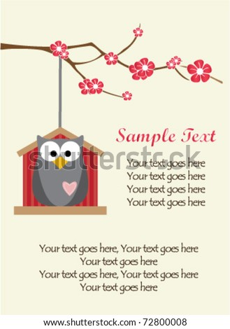 Cute Owl On The Branch - stock vector