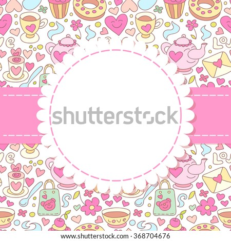 Cute photo frame. Baby shower card. Scrapbook elements. Vector illustration.