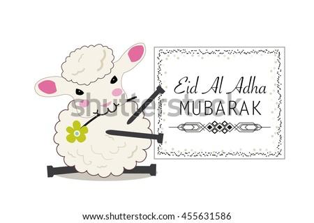 Cute sheep vector illustration. Islamic festival of sacrifice, eid al adha celebration greeting card vector illustration - stock vector