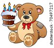 Cute teddy bear with cake - vector illustration. - stock vector