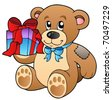 Cute teddy bear with gift - vector illustration. - stock vector