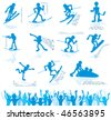 Cute vector icons of winter olympic sport - stock photo