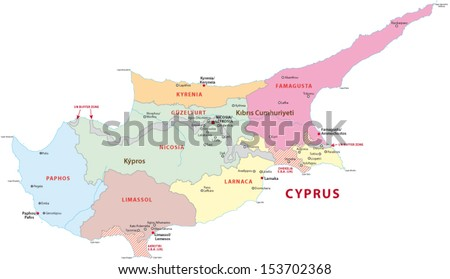 Cyprus Administrative Map Stock Vector 153702368 Shutterstock