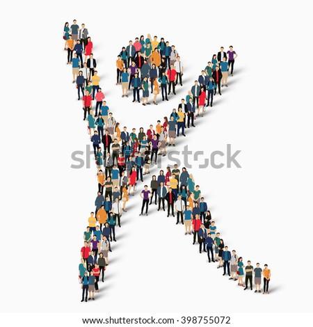 Dancing Man Symbol People Stock Vector 398755072 Shutterstock