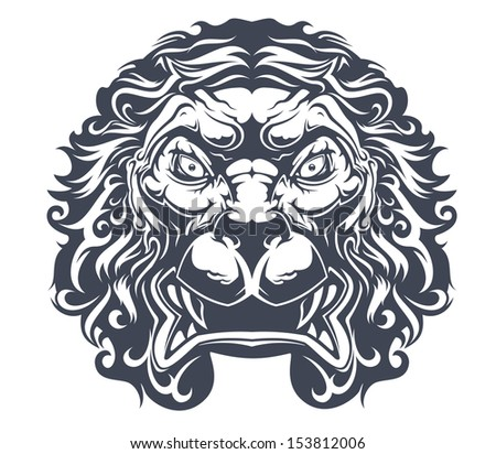 Danger heraldic lion for tattoo or mascot design or idea of logo. Jpeg version also available in gallery - stock vector