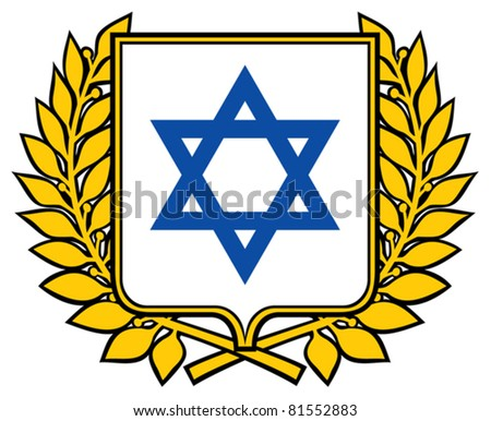 david star - israel design  (emblem, sign, design) - stock vector