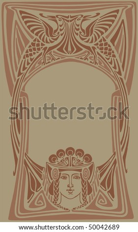 Decorative Art Nouveau border vector. - stock vector