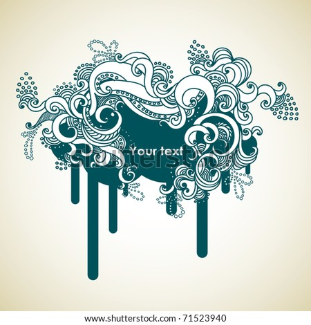 decorative banner with swirls and clouds - stock vector