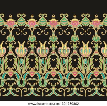 Decorative border ornament - stock vector