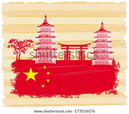 Decorative Chinese landscape card with buildings, flag and gate