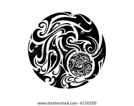 Decorative design elements - stock vector