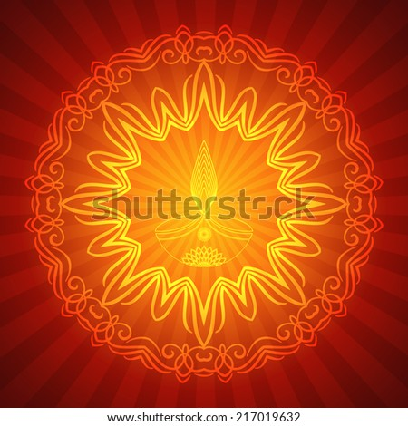 Decorative Diwali Lamp with Ornament Design - stock vector