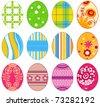 Decorative Easter eggs - stock vector