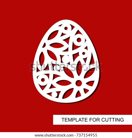 Decorative Element Easter Egg Template Laser Stock Vector
