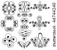 Decorative elements, vector, ornament,swirl - stock vector