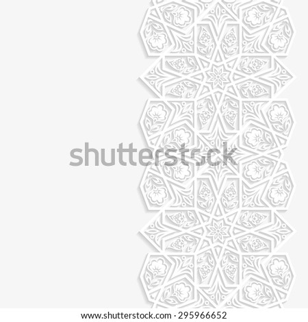 Decorative floral background. Vector illustration.  - stock vector