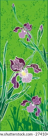 decorative flower design - stock vector
