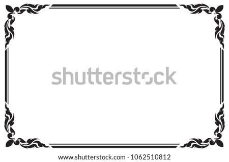 Decorative Frame Border Design Greeting Card Stock Vector 1062510812 ...