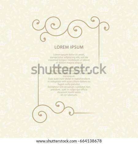 Decorative frame wedding invitation vector illustration stock vector wedding invitation vector illustration stopboris Images