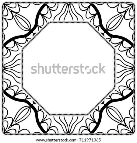 decorative frame floral border vector illustration stock vector rh shutterstock com floral border vector png flower border vector