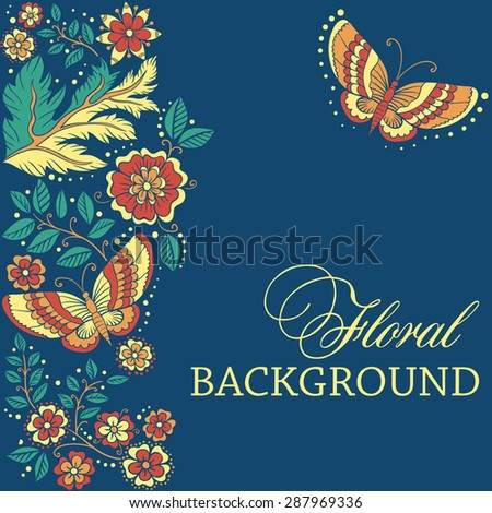 Decorative hand drawn floral background with place for text - stock vector