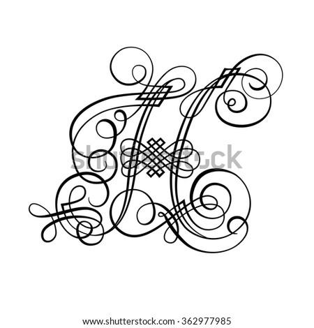 Decorative letter h stock vector 2018 362977985 shutterstock decorative letter h altavistaventures Choice Image