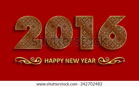 Decorative New Year 2016 Text Banner - stock vector