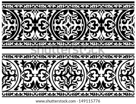 Decorative ornament with floral elements and embellishments. Jpeg version also available in gallery - stock vector