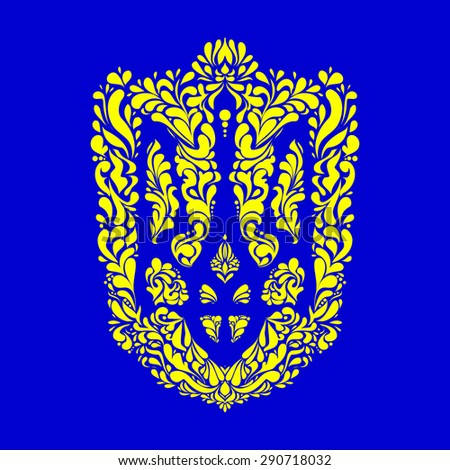 Decorative ornamental national symbol emblem  of Ukraine. Ethnic Ukrainian pattern. Trident. Vector version - stock vector