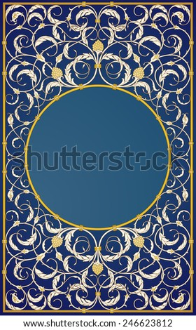 Decorative ornaments design in blue background (EPS10) - stock vector