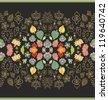 decorative seamless floral border - stock vector