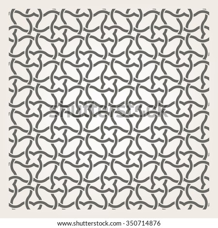 Decorative seamless islamic pattern. Vector image. - stock vector