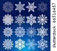 Decorative vector Snowflakes set - winter series clip-art - stock photo