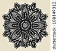 Delicate lace doily pattern--model for design of gift packs, patterns fabric, wallpaper, web sites, etc. - stock vector