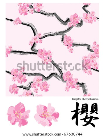 Delicate Vector Cherry Blossom Pattern and Icons - stock vector