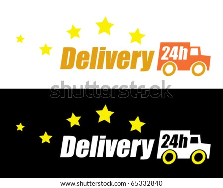 Delivery - stock vector
