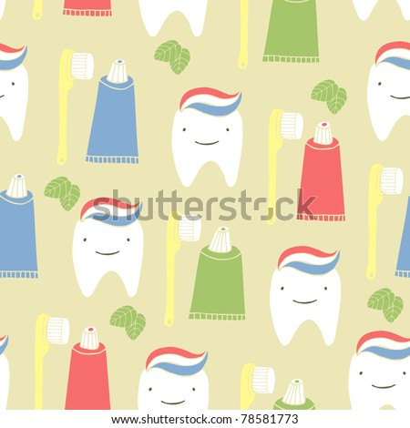 dental care seamless background - stock vector